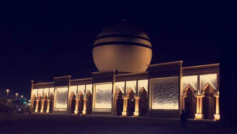 مركز الملك خالد الحضاريKing Khalid Cultural Center
