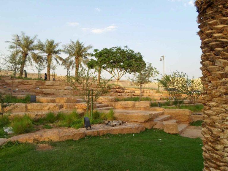 حديقة الديرةDirriya Park