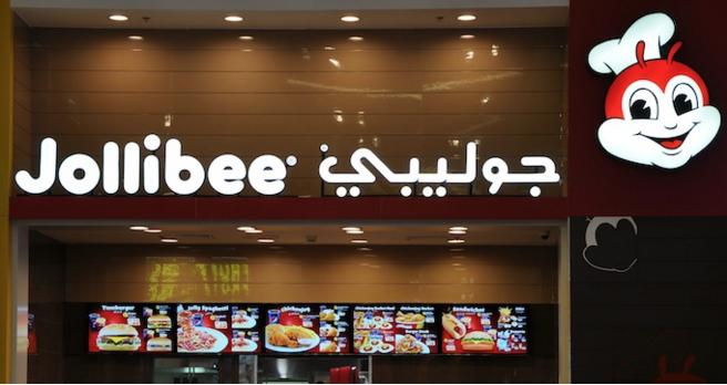 مطعم جوليبي الطائفJollibee Al Taif