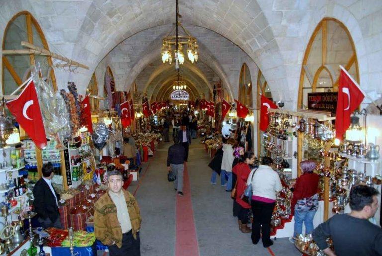 بازار طرابزونBazaar Trabzon