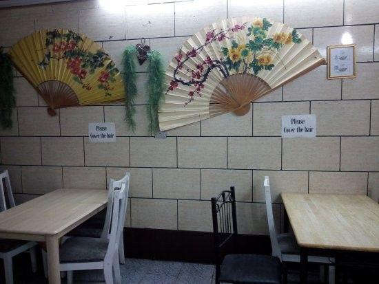 مطعم كبايان الطائفKabayan Restaurant Al Taif