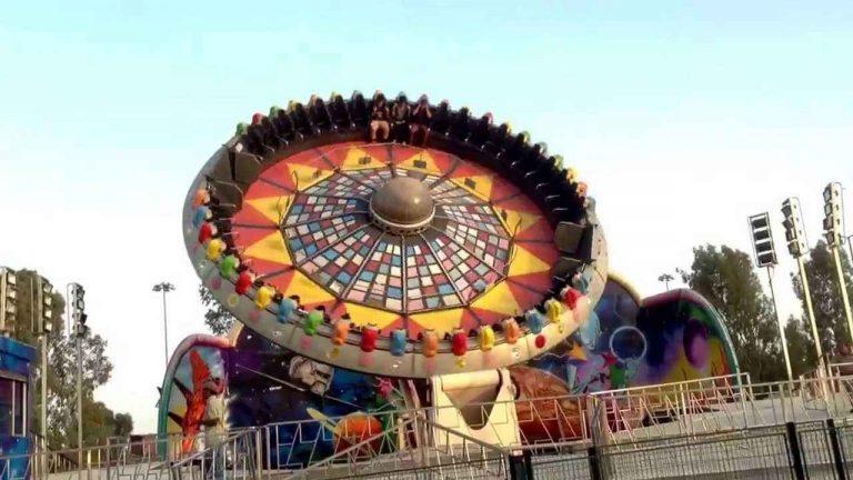 ملاهي الملك فهد بالطائفKing Fahd Amusement Park Al Taif