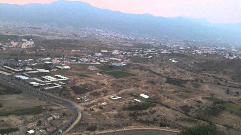 منتزه جبل المقيصرةAl Mokaisra Mountain Park