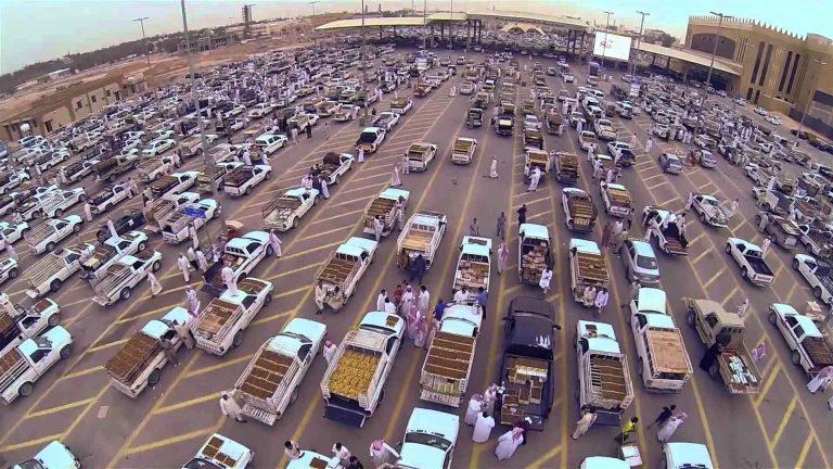 سوق بريدة للتمورDates Market Buraidah