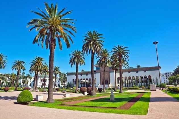 ميدان (ساحة) محمد الخامس - Mohammed V