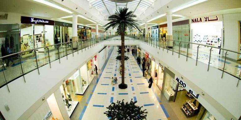 حياة مولHayat Mall