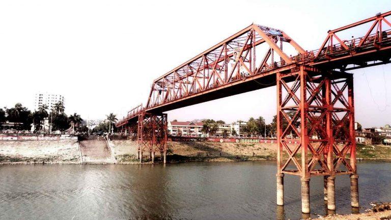 Keane Bridge - جسر كين