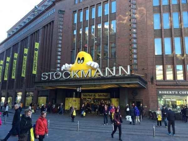 ستوكمان Stockmann