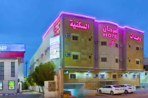 وحدات الفرحان السكنية بالرياضAl Farhan Hotel Suites