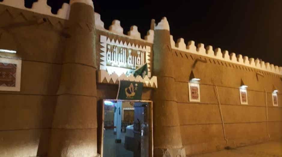 مطعم القرية التراثية الشعبي Heritage Village Restaurant
