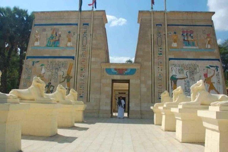القرية الفرعونية The Pharaohs Village