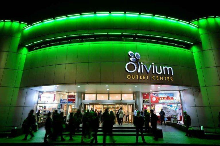 اوليفيوم أوت ليت Olivium Outlet