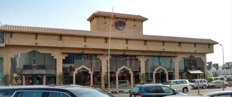 مطعم ستيك هاوس الخبرSteakhouse Restaurant Khobar