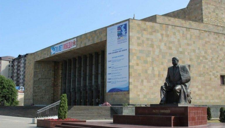 مسرح دراما جروكي الروسي لولاية داغستان Dagestan State Russian Gorki Drama Theater