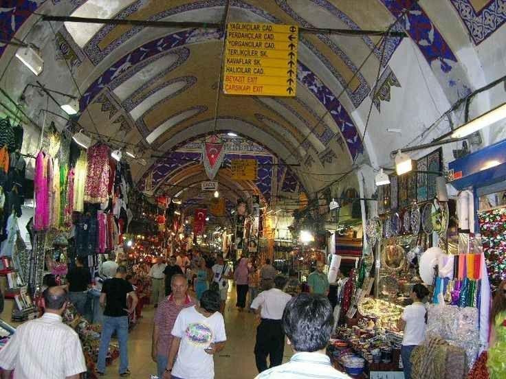 سوق جراند بازار Grand Bazzar Market