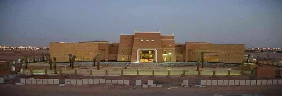 متحف حائلHa'il Museum
