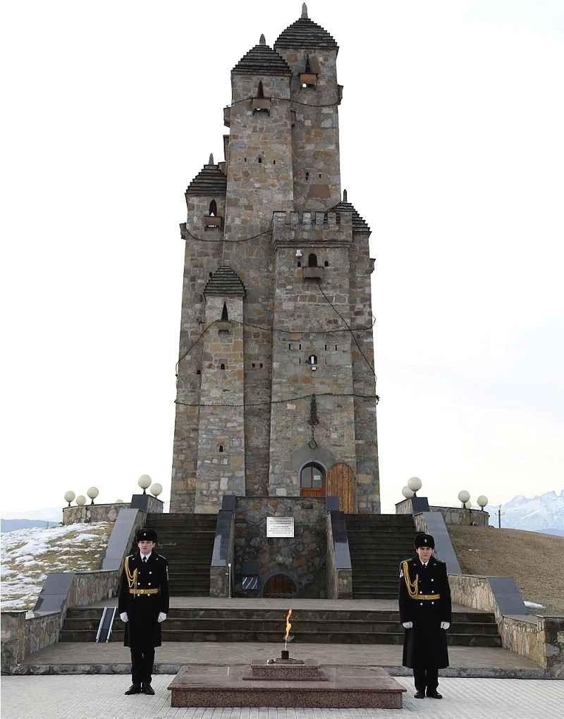 الأبراج التسعة Nine Towers