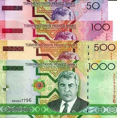 لسفر إلى تركمانستان