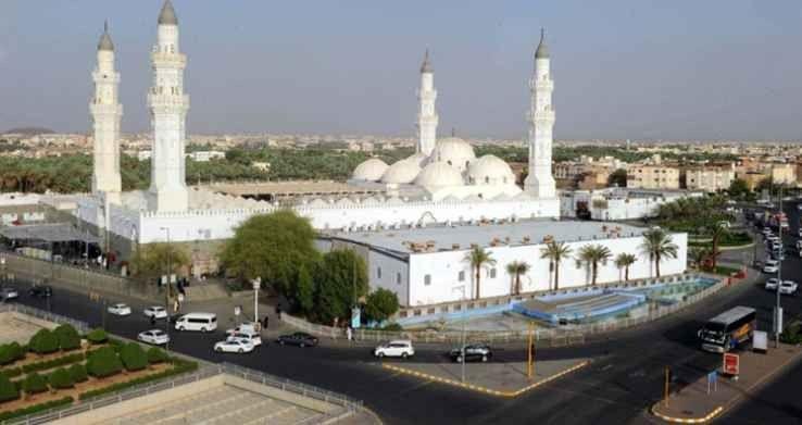 مسجد قباءMasjid Quba