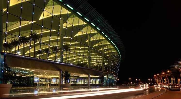 مجمع العرب Mall Of Arabia Jeddah