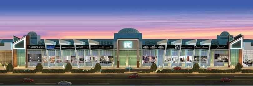 مركز الخياط التجاري El-Khayyat Center