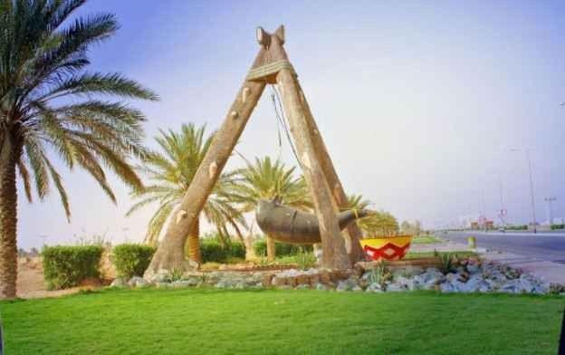 حديقة دوار عقدة Dwar Oqda Park