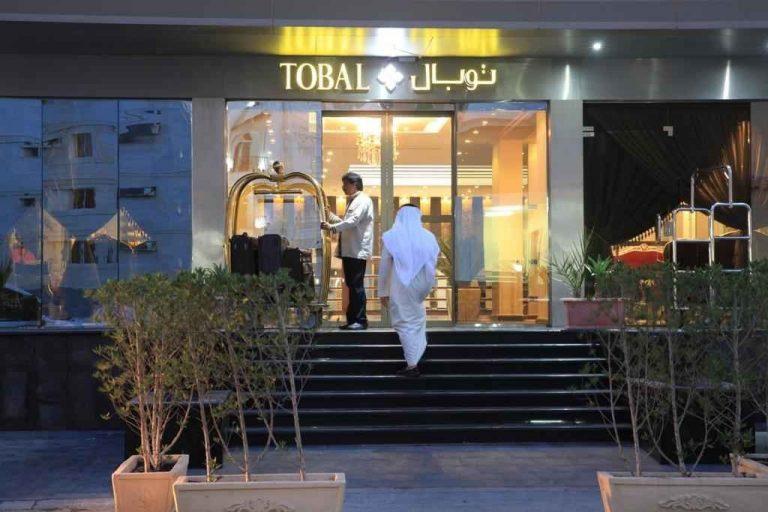 فندق توبال الخبر Tobal Hotel Khobar