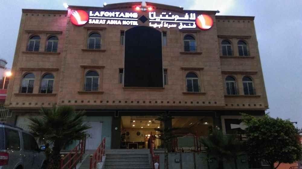 فندق لافونتين سراة أبهاLa Fontaine Sarat Abha Hotel