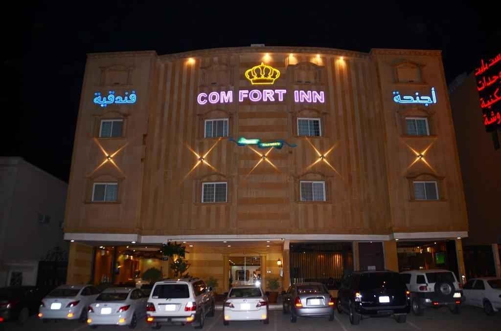 فندق كمفورت إن الرياض Comfort Inn Riyadh Hotel