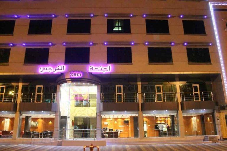 أجنحة النرجس الفندقية في أبهاAl Narjis Suites Abha