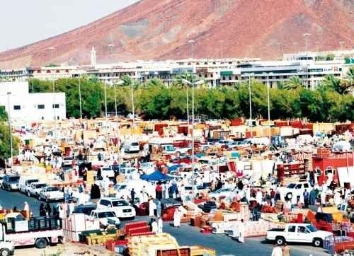سوق الحراج بالمدينة المنورة