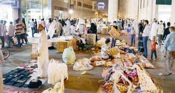 سوق الخاسكية