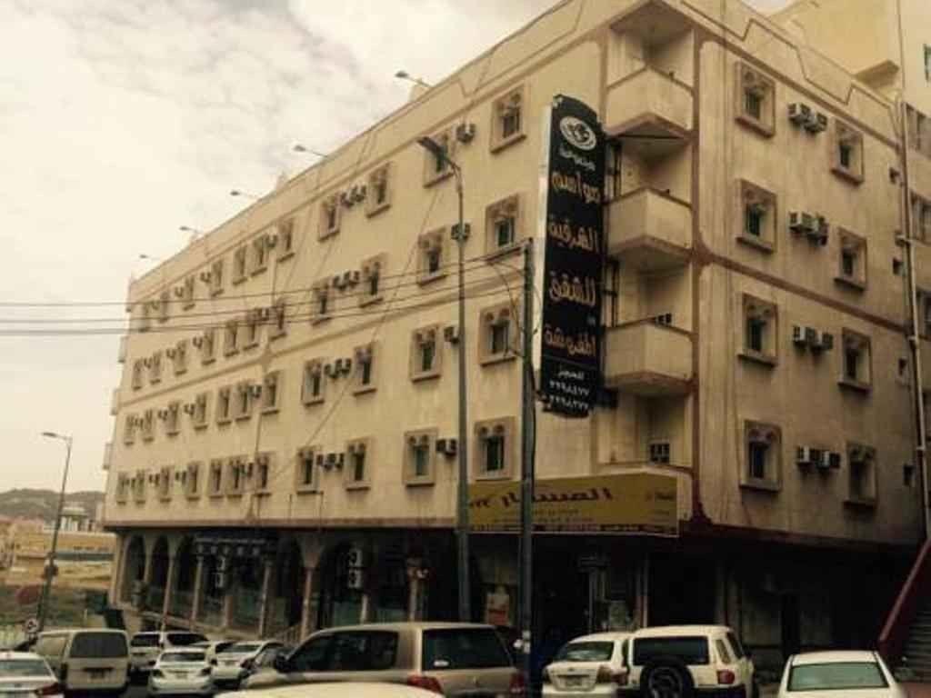 فندق مواسم الشرقية في أبهاMawasem Al Sharqiah ApartHotel
