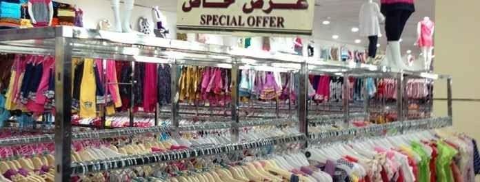 d9bbc3e12bd81 اسواق جده الرخيصه للملابس التي يتسوق منها سكان و أهالي جدة جميعاً