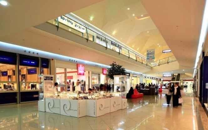 عزيز مول Aziz Mall