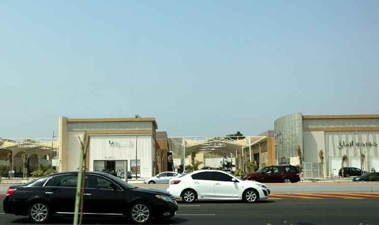 مركز تسوق بولفارBoulevard Mall Jeddah