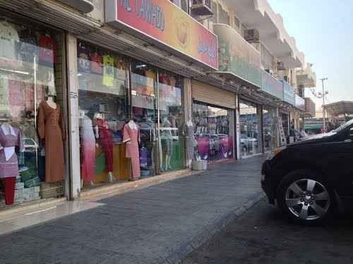 سوق محمود سعيد Souq Mahmoud Saed