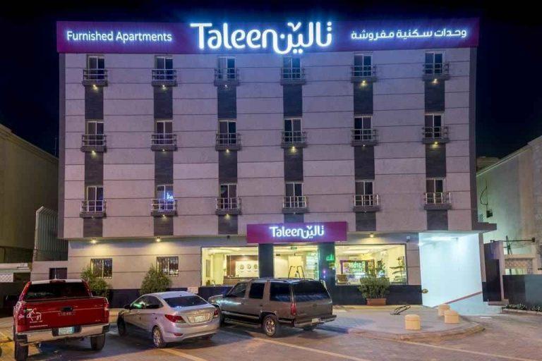فندق تالين حفصة الرياضTaleen Hafsa Riyadh