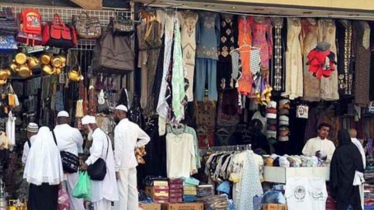 اسواق جده الرخيصه للملابس التي يتسوق منها سكان و أهالي جدة جميعاً