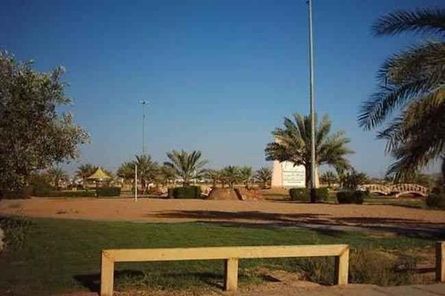 منتزه الأمير سلطان في حائلPrince Sultan's Park Ha'il