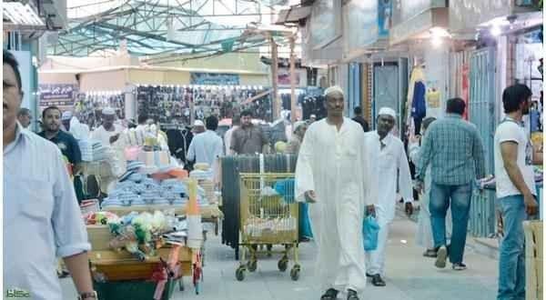 سوق باب شريف