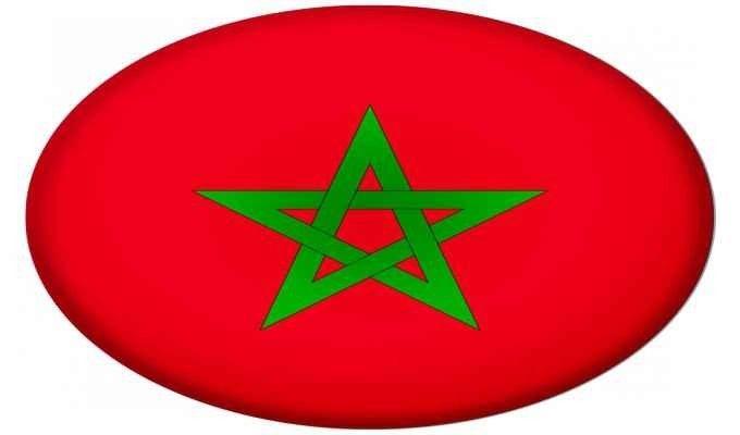 معلومات مهمة قبل السفر الى المغرب
