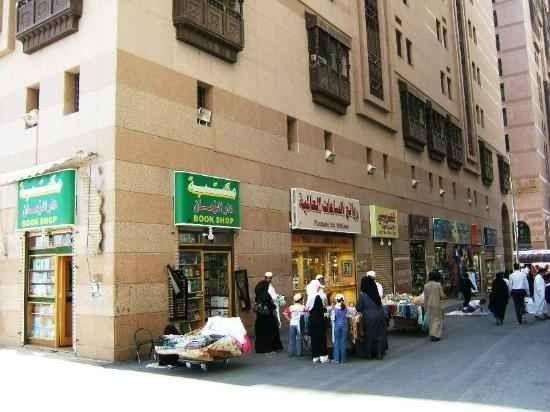 بازار المدينة المنورة القديمOld Bazaar Madinah