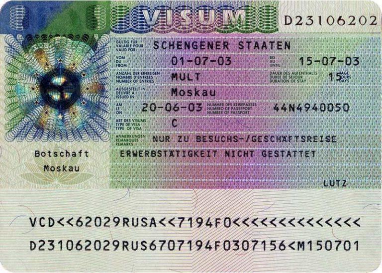 شروط الحصول على تأشيرة النرويج