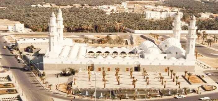 مسجد ذي الحليفةZe Al Halefah Mosque