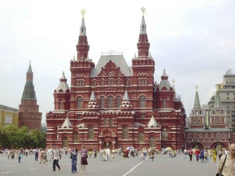 الترفية في موسكو moscow