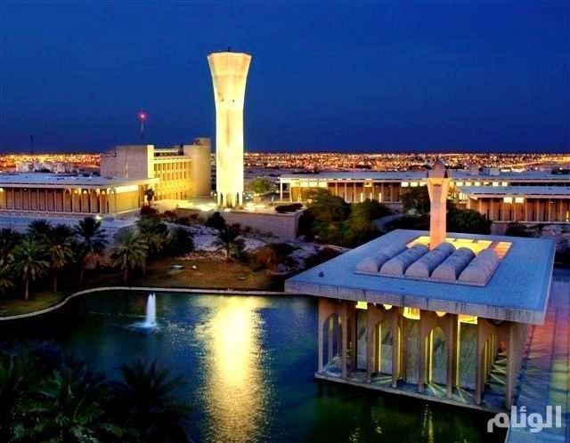 أماكن سياحية في الظهران
