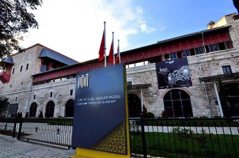 Photo of متاحف تركيا الاسلامية .. تعرف على أشهر متاحف تركيا ذات الطابع الإسلامى …