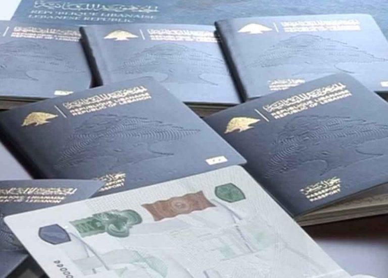 تعرف على سعر تأشيرة الدخول إلى لبنان .. وكيفية الحصول عليها..