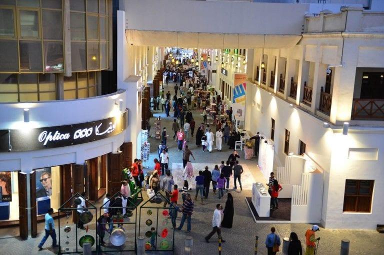 متعة التسوق بالاردن..وتعرف على ارخص وافضل المحلات...